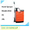 Farm Use Knapsack Aguricultural Hand Sprayer 20L (2016)