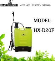 20L Pump Sprayer Agricultural Knapsack Electric Sprayer (HX-D20F)