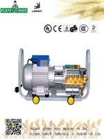 Agricultural/Industrial High Pressure Cleaning Machine (TF-280)
