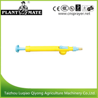 to and Fro Sprayer for Agriculture /Home/Garden (TF-501)