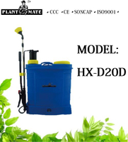 20L Electric Sprayer Pump Sprayer for Agriculture/Garden/Home (HX-D20D)