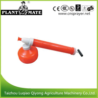to and Fro Sprayer for Agriculture /Home/Garden (TF-503)