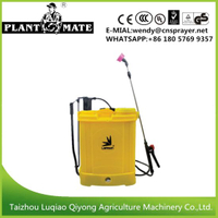 18L Pump Sprayer Electric Sprayer for Agriculture/Garden/Home (HX-D18F)