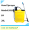 High Quality PP Knapsack Agricultural Hand Sprayer Made in China (2010)